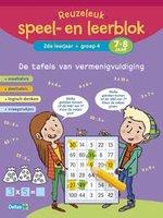 Reuzeleuk speel- en leerblok - tafels van vermenigvuldiging (7-8  jaar) / Deltas