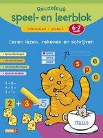 Reuzeleuk speel- en leerblok Lezen, rekenen en schrijven (6-7 jaar) / Deltas
