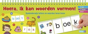 Hoera, ik kan woorden vormen! (6-7 jaar) / Deltas