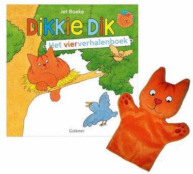 Dikkie Dik Het vierverhalenboek (+ handpop) 2+