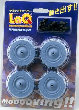 Hamacron Parts Kit / LaQ